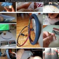Антипрокольная лента для велосипеда