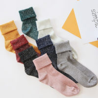 Женские носки разных цветов с эффектом металлик