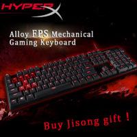 Kingston HyperX механическая игровая USB клавиатура с подсветкой