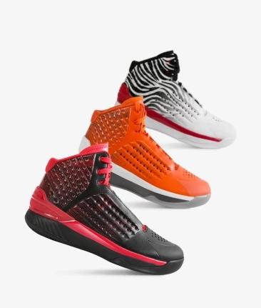 bf407e89 Баскетбольные кроссовки Xiaomi HYBER Баскетбольные кроссовки Xiaomi HYBER  Баскетбольные кроссовки Xiaomi HYBER