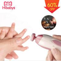 Детский электрический триммер с подсветкой для ногтей