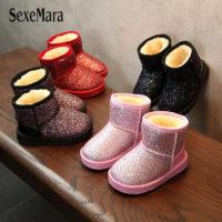 Блестящие угги обувь для девочек