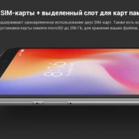 Топ 15 самых популярных смартфонов на Алиэкспресс (TMALL) в России 2018 - место 1 - фото 2