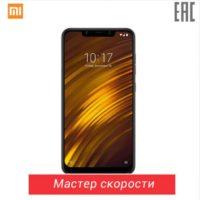 Смартфоны Xiaomi на распродаже Черная Пятница 2018 из Tmall - место 5 - фото 1