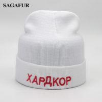 Черная или белая мягкая теплая вязаная шапка с надписью Хардкор