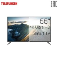 Телевизор 55″ Telefunken TF-LED55S60T2SU 4K SmartTV
