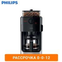 Кофемашина Philips Grind & Brew HD7767/00 со встроенной кофемолкой