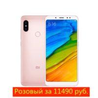 Топ 15 самых популярных смартфонов на Алиэкспресс (TMALL) в России 2018 - место 5 - фото 4