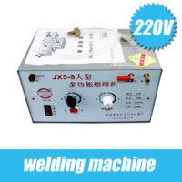 Сварочный аппарат бензиновый JX5-8