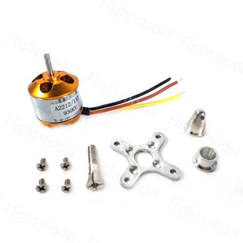 Бесколлекторный мотор для квадрокоптеров A2212