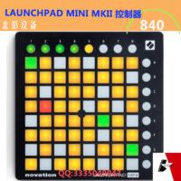 Novation launchpad mini mk2 dj контроллер битмейкерский пульт