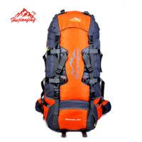 Туристические рюкзаки для горного и пешего туризма с Алиэкспресс - место 3 - фото 1