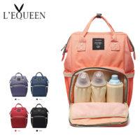 Рюкзак сумка для мам с термоотделением для бутылочек, регулируемыми лямками