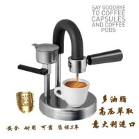 Двойная эспрессо-машина для кофе