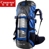 Туристические рюкзаки для горного и пешего туризма с Алиэкспресс - место 2 - фото 6