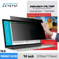 Пленка защиты информации на экран ноутбука 14 дюймов