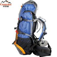 Туристические рюкзаки для горного и пешего туризма с Алиэкспресс - место 2 - фото 4