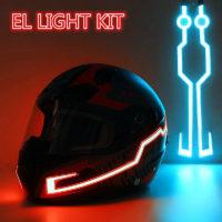 Светодиодные полоски для мотоциклетного шлема