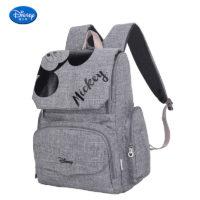 Рюкзак для молодой мамы с термоотделением для бутылочек, креплением на коляску и изображением Микки и Минни Маус