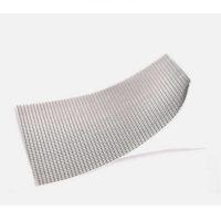 Лента для ремонта москитной сетки