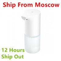 Xiaomi Mijia Automatic Foam Soap Dispenser Сенсорная мыльница диспенсер с пенящимся датчиком