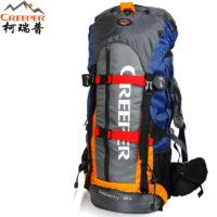 Туристические рюкзаки для горного и пешего туризма с Алиэкспресс - место 2 - фото 1