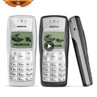 Старые модели телефонов Nokia с Алиэкспресс - место 6 - фото 2
