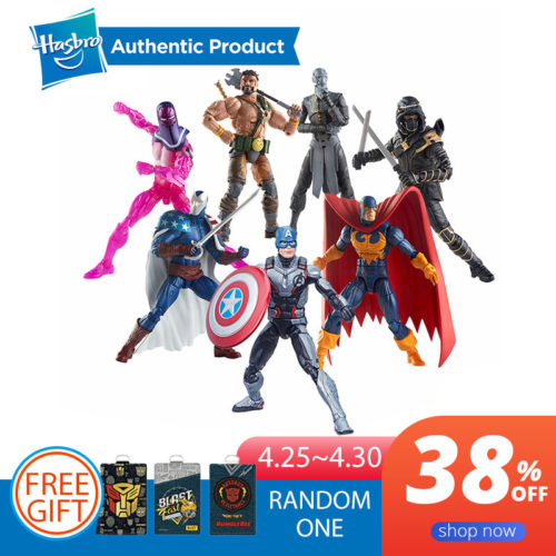 Игрушки фигурки Hasbro Marvel Legends серии Мстители