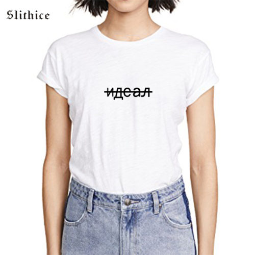 Женская футболка с круглым вырезом и коротким рукавом с надписью на русском Идеал