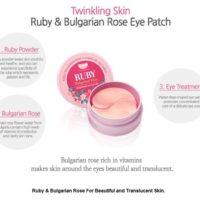 KOELF Ruby & Bulgarian Rose корейские патчи для глаз с болгарской розой и рубином 60 шт.