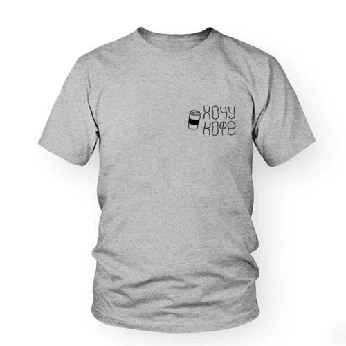 Женская футболка с круглым вырезом и коротким рукавом с надписью на русском Хочу кофе