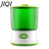 JIQI Устройство контейнер для проращивания семян