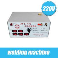 Аппарат бензиновый сварочный AF3-6
