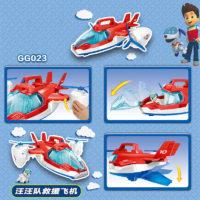 Игрушечная пластиковая игрушка самолет Щенячий патруль