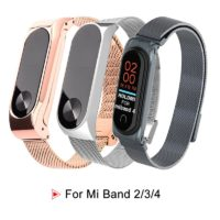 Сменный металлический ремешок для фитнес браслета Xiaomi Mi Band 2