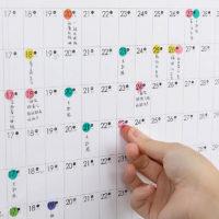 Календарь-планировщик на 2020 год