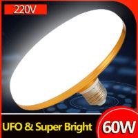 Мощные светодиодные плоские лампочки E27