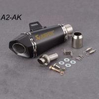 Выхлопная система Akrapovic 51 мм