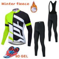 Зимний флисовый комплект велосипедной одежды