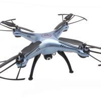Квадрокоптеры весом до 250 гр с Алиэкспресс - место 4 - фото 3