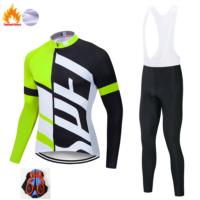 Одежда для зимней езды на велосипеде с Алиэкспресс - место 1 - фото 6
