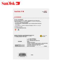 Лучшие SSD накопители для ноутбука или ПК с Алиэкспресс - место 5 - фото 2