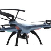 Квадрокоптеры весом до 250 гр с Алиэкспресс - место 4 - фото 4