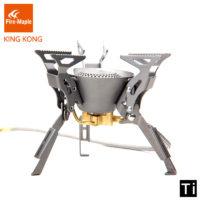 Fire Maple FMS-100T Миниатюрная газовая горелка двухканального разогрева на 6 опорных ножках