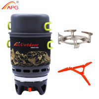 APG Комплект портативной газовой системы для приготовления пищи