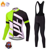Одежда для зимней езды на велосипеде с Алиэкспресс - место 1 - фото 5