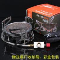 BULIN BL100-B15 складная газовая горелка на 3 ножках