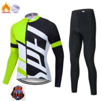 Одежда для зимней езды на велосипеде с Алиэкспресс - место 1 - фото 4