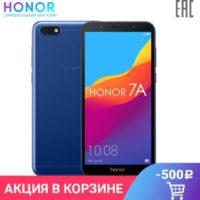 Лучшие смартфоны до 10000 руб из магазина TMALL с Алиэкспресс - место 1 - фото 1