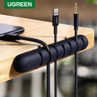 Ugreen силиконовый органайзер держатель для кабелей и проводов